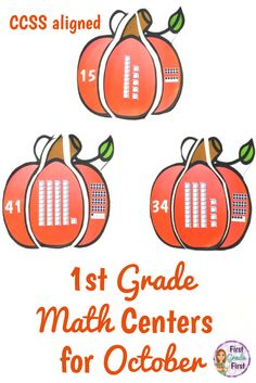 Common core math centers for 1st grade with an October/Fall theme.