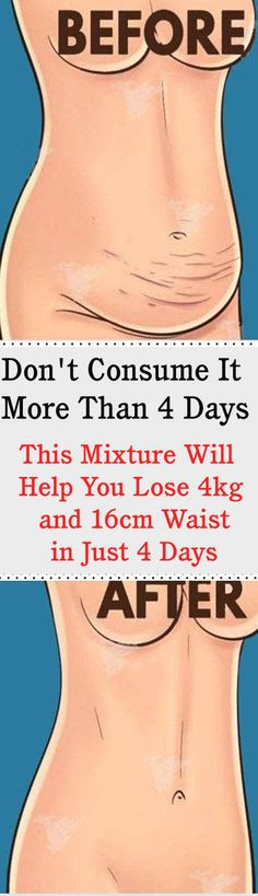 This Recipe Will Help You Lose Weight 4kg and 16cm Waist in Just 4 Days – AlljustEasy