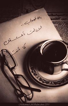لا قهوة تشبه قهوة أخرى ليس هناك مذاق اسمه مذاق القهوة فالقهوة ليست مفهوما وليست مادة واحدة وليست مطلقا لكل شخص قهوتة الخاصة إلى حد أقيس معه درجة ذوق الشخص وأناقته النفسية بمذاق قهوته،