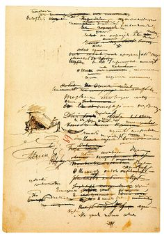 Alexandre Pouchkine (1799-1837) – Manuscrit de Eugène Onéguine (Evgeni Onegin) (1828)