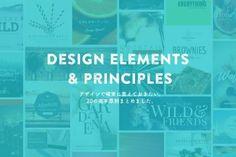 20design-principle-top1
