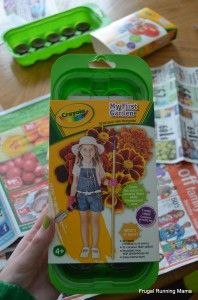 Cool gardening kit for kids