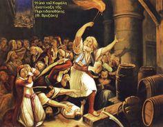 Καψάλης Μεσολόγγι 1826 Greek Culture, Greece, History, Painting, Greece Country, Historia, Painting Art, Paintings, Painted Canvas