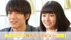 My Little Lover, Taishi Nakagawa, Drama Series, Hot Boys, Lovers, Kpop, Actors, Dramas, Asian