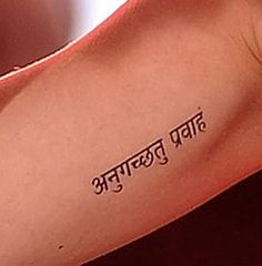 "Anuugacchati Pravaha, which means ""Go with the flow"" in Sanskrit"