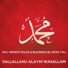 Sallallahi alayhi wasallam