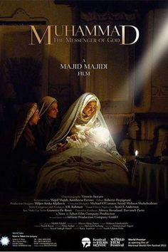 Muhammad: The Messenger of God 【 FuII • Movie • Streaming
