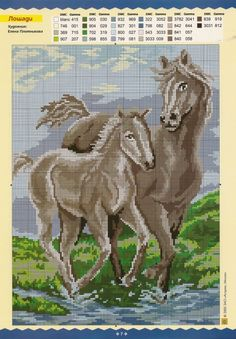 Mare and Filly Cross Stitch Horse, Beaded Cross Stitch, Cross Stitch Animals, Modern Cross Stitch, Cross Stitch Flowers, Cross Stitch Embroidery, Cross Stitch Sampler Patterns, Cross Stitch Charts, Cross Stitch Designs