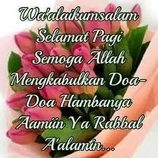 waalaikumsalam - Google Search Salam Muslim, Muslim Greeting, Assalamualaikum Image, Doa Islam, Good Morning Flowers, Muslim Quotes, Allah, Words, Meme