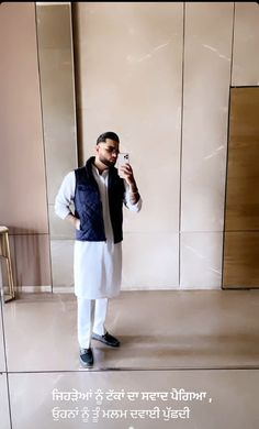 Designer Suits For Wedding, Wedding Suits, New Images Hd, Apocalypse Character, Boys Kurta Design, Writing Lyrics, My Love Song, Top Luxury Cars, Ace Family