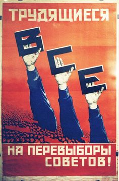 """Constructivist Soviet Poster from the 20's: """"All workers choose the Soviets!"""""""
