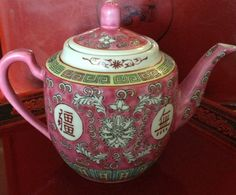 Famille+Rose+Chinese+Tea+Pot+Qing+Dynasty+by+TriquetraBoutique,+$50.00