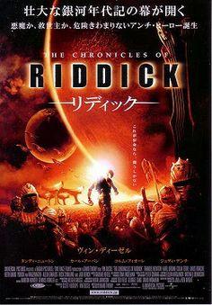 映画 リディック3<ギャラクシーバトル> ☆☆☆☆ 25-25