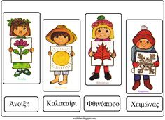 képek Seasons Months, Weather Seasons, Weather Day, Four Seasons, Winter Activities, Activities For Kids, Aqua Rooms, Clothing Themes, Greek Language