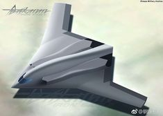 H-20 China stealth bomber cranked wing