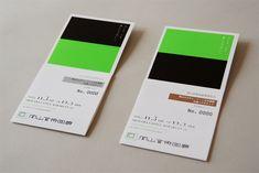 岡山芸術回廊2012