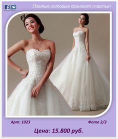 Свадебные платья, которые приносят СЧАСТЬЕ!  Ищите нас в Facebook и в ВКонтакте! Шьем по Вашим меркам, доставка по всему миру :) Невесты! ПРИСОЕДИНЯЙТЕСЬ!