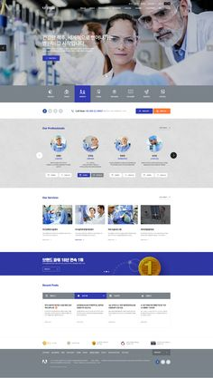 Simple Web Design, Minimal Web Design, Web Layout, Layout Design, App Design, Medical Websites, Medical Design, Ui Web, Dashboard Design