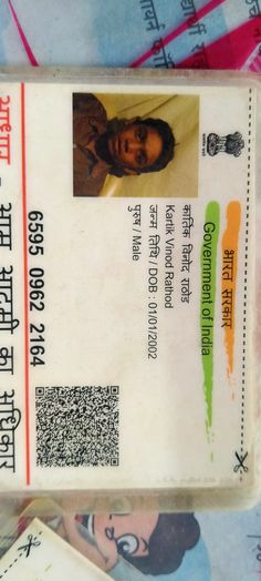 Aadhar Card, Cute Pokemon Wallpaper, Boys Dpz, Shahrukh Khan, Sim, Pakistan, India, Photos, Cards