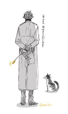 Manga Anime, Anime Art, Anime Boys, Manga Covers, Day Off, Art Prints, Comics, Cool Stuff, Cute