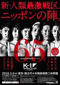 http://www.k1rules.com/mnudiscipline/k1-rules/3141-k1-world-gp-japan-4-marzo-tokyo