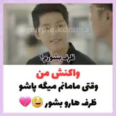 Funny Videos Clean, All Funny Videos, Feel Good Videos, Funny Songs, Funny Vidos, Clueless Outfits, Cool Dance Moves, Anime Dad, Funny Valentines Day Quotes