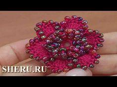 Вязание крючком цветочка с бисером. Урок 156. Уроки вязания на видео