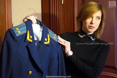 Natalias old uniform.        Natalia Poklonskaya, Summer 2016 ... 21  PHOTOS        ... Poklonskaya became the youngest ever female general prosecutor after being awarded the rank of Judicial Counsellor 3   ...Class.        Read original article:         http://poklonskaya.info/Details.aspx?id=80&ctgry=1&who=1            #Celebrities, #video project dedicated to the great, #colonel Natalia Poklonskaya