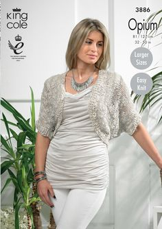 Ladies Shrug cardigan - King Cole