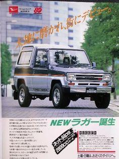 「グッとくる自動車広告 (1980年代後半~バブル期) ダイハツ編 」チョーレルのブログ記事です。自動車情報は日本最大級の自動車SNS「みんカラ」へ!