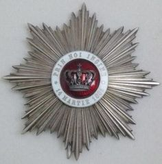 """1881-1947 """"Order of Crown of Romania 2nd Class"""" Medal from Romania. Now on the Colnect catalog @Gail Regan Truax://colnect.com/medals Catalog, Crown, Home, Corona, Brochures, Crowns, Crown Royal Bags"""
