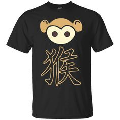 Hi everybody!   Chinese Zodiac Year Of The Monkey T-shirt https://lunartee.com/product/chinese-zodiac-year-of-the-monkey-t-shirt/  #ChineseZodiacYearOfTheMonkeyTshirt  #ChineseT #ZodiacYearT #YearTheshirt #Ofshirt #The #Monkey #T