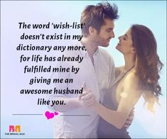 Romantic Quotes For Husband, Love Messages For Husband, Wishes For Husband, Romantic Love Messages, Love Husband Quotes, Wife Quotes, Romantic Love Quotes, Husband Love, Love Quotes For Him