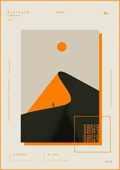 More than 10 modern poster examples and ideas-daily design inspiration # 22 - Layout - Art Layout Design, Design De Configuration, Graphisches Design, Buch Design, Design Ideas, Print Design, Design Squad, Modern Design, Diva Design