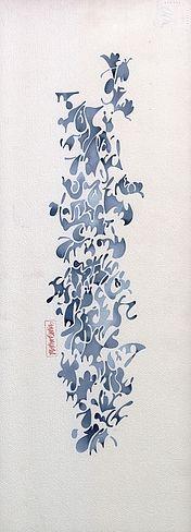 Dissatisfaction II, 2010  76 x 20 cm, BSK 1,557 Marina Soria