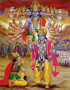 BHAGAVAD GITA {11 , 43}  पितासि लोकस्य चराचरस्य त्वमस्य पूज्यश्च गुरुर्गरीयान्।  न त्वत्समोऽस्त्यभ्यधिकः कुतोऽन्योलोकत्रयेऽप्यप्रतिमप्रभाव ॥   You are the father of this animate and inanimate world and the greatest guru to be worshipped. No one is even equal to You in the three worlds; how can there be one greater than You, O Being of incomparable glory? (11.43)