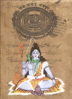 Shiva Hindu God Painting Handmade Old Stamp Paper Indian Religious Shiv Artwork