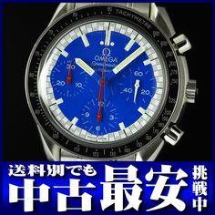 オメガ『スピードマスター レーシング』3510-81 メンズ SS/SS 自動巻き 3ヶ月保証【高画質】【中古】b05w/11m/h10 B【楽天市場】