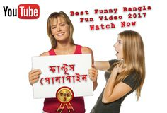 Hey We are Funtoosh Polapain and This is our Best Bangla Fun video 2017. Awesome Fun and Masti unlimited