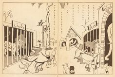 The Japan Animals' School - 50 Watts. Illustrations from the 1927 children's book Animal Village (動物の村), another gem from 50 Watts fave Takeo Takei