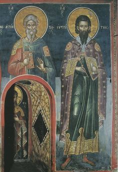 Pictures Of Jesus Christ, Jesus Painting, Church Interior, Byzantine Art, Biblical Art, Fresco, Saints, Icons, Fresh