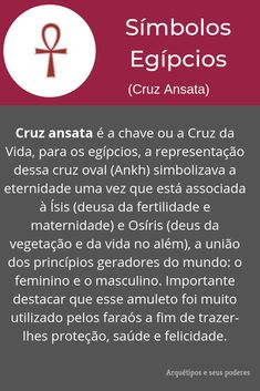 Cruz Ansata Wicca Witchcraft, Pagan Witch, Magick, I Ching, Anubis, God Of War, Book Of Shadows, Good Vibes Only, Spiritual Awakening