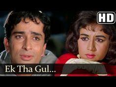 Ek Tha Gul Aur - Shashi Kapoor - Nanda - Jab Jab Phool Khile - Bollywood Songs - Kalyanji Anandji - YouTube