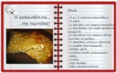 Θα σε κάνω Μαγείρισσα!: Η κολοκυθόπιτα...της τεμπέλας!