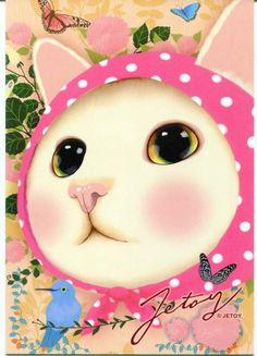 Jetoy Choo Choo Cat