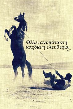 Image about horse in greek quotes by θεανω Μ. Greek Quotes, We Heart It, Me Quotes, Horses, Sayings, Wisdom, Icons, Lyrics, Ego Quotes