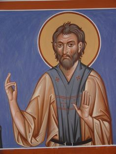 Монастырь Симонопетра на Афоне. И..