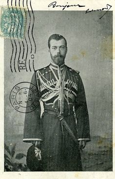 Tsar Nicholas II I would love to have this postcard.