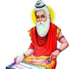 Guru Purnima 2020 is being celebrated with Shirdi Saibaba and 18 Siddhars Homam. Mahavatar Babaji, Tantric Yoga, Lord Rama Images, Saints Of India, Born In China, Guru Purnima, Knowledge And Wisdom, Spiritual Wisdom