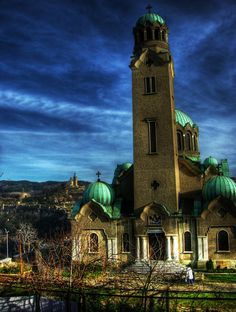 Veliko Tarnovo Cathedral of the Birth of the Theotokos